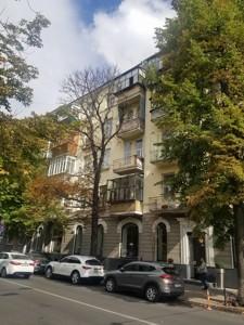 Квартира H-45033, Институтская, 27/6, Киев - Фото 3