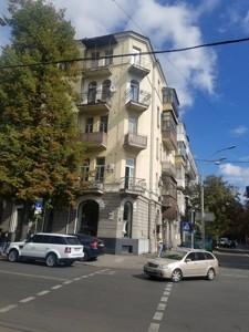 Квартира H-45033, Институтская, 27/6, Киев - Фото 2