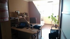 Офис, Гетьмана Вадима (Индустриальная), Киев, Z-566377 - Фото 6