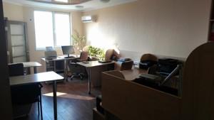 Офис, Гетьмана Вадима (Индустриальная), Киев, Z-566377 - Фото 5