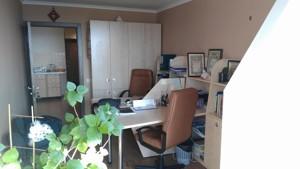 Офис, Гетьмана Вадима (Индустриальная), Киев, Z-566377 - Фото 7