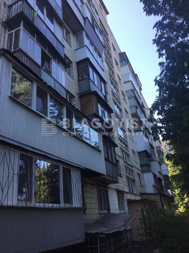 Нежилое помещение, M-37582, Шолом-Алейхема, Киев - Фото 2