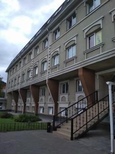 Бізнес-центр, Гречка Маршала, Київ, P-27385 - Фото
