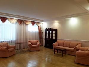 Квартира Боткина, 4, Киев, E-18460 - Фото 4