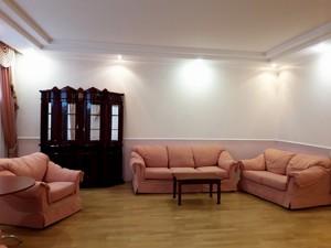 Квартира Боткина, 4, Киев, E-18460 - Фото 6