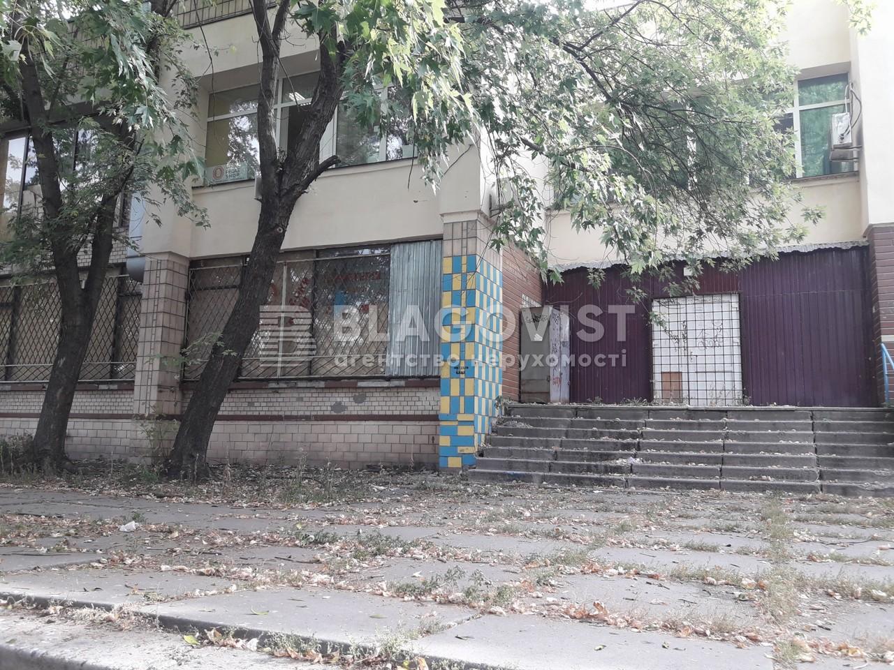 Нежилое помещение, H-44988, Радужная, Киев - Фото 4