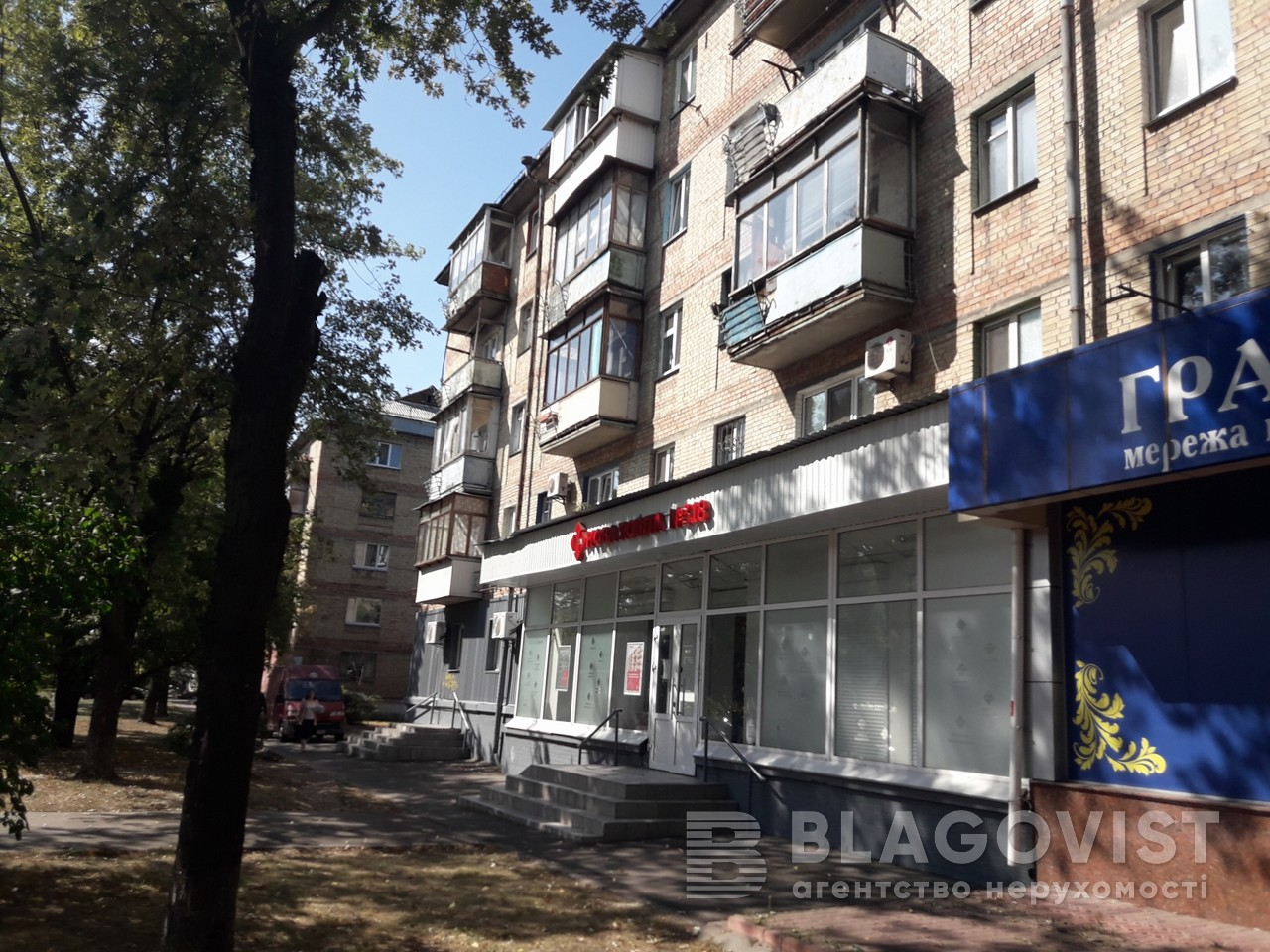 Магазин, R-28813, Гагарина Юрия просп., Киев - Фото 2