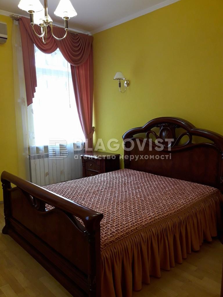 Квартира E-18460, Боткина, 4, Киев - Фото 8