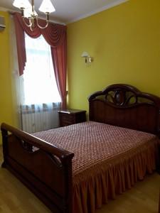 Квартира Боткина, 4, Киев, E-18460 - Фото 7