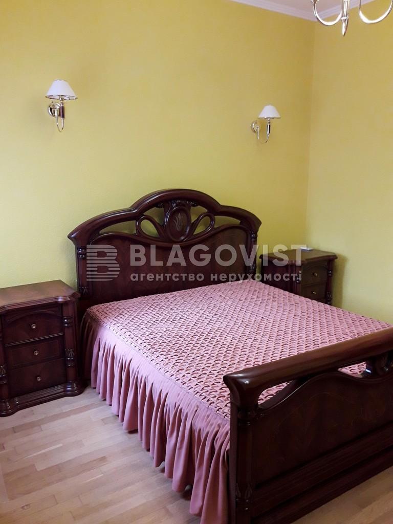 Квартира E-18460, Боткина, 4, Киев - Фото 9