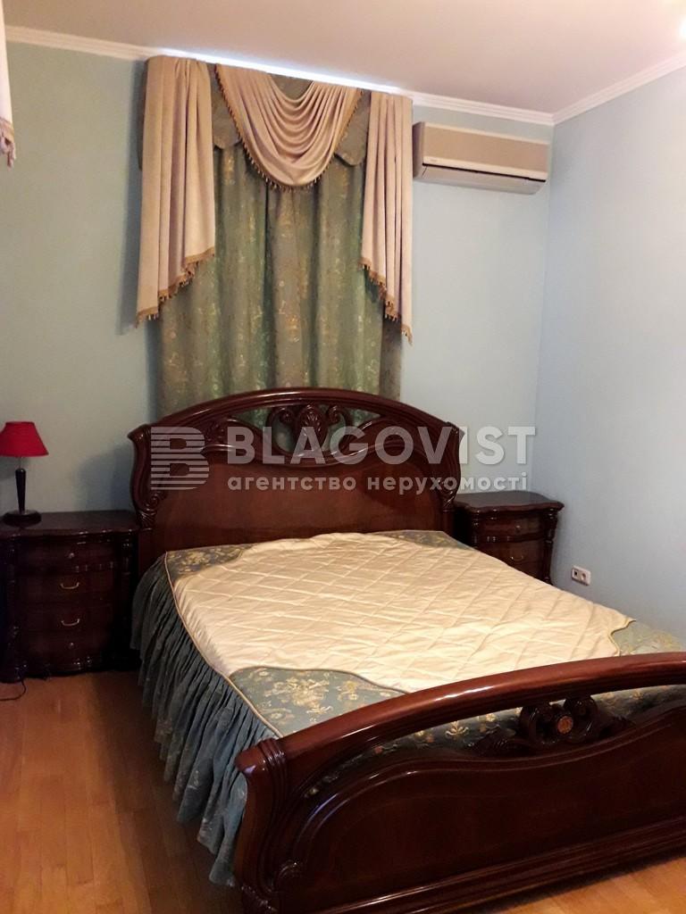 Квартира E-18460, Боткина, 4, Киев - Фото 11