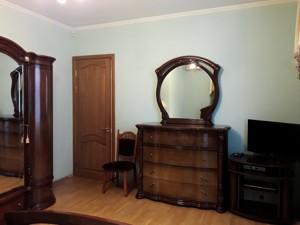 Квартира Боткина, 4, Киев, E-18460 - Фото 11