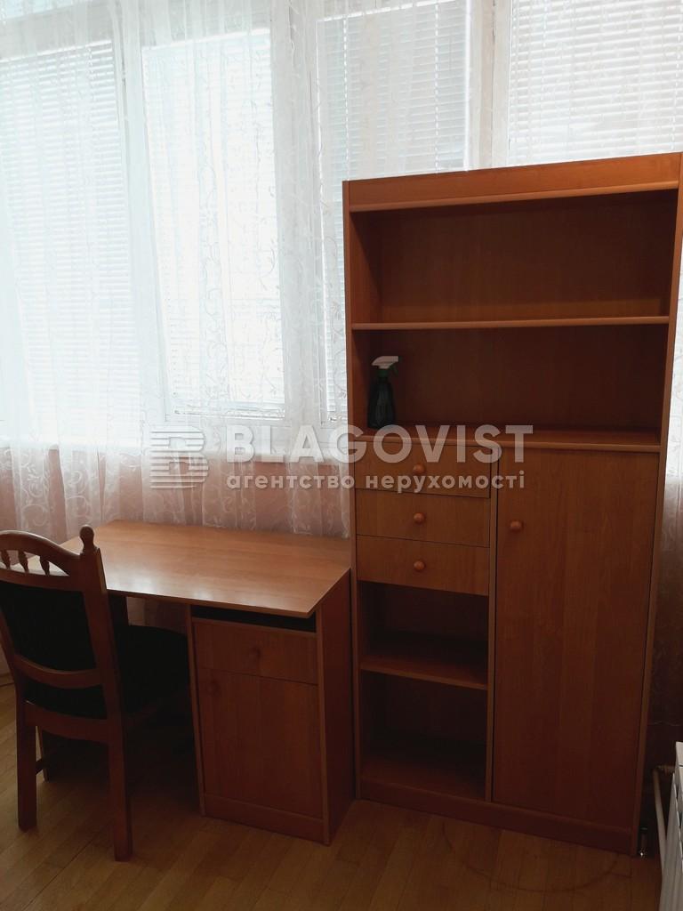 Квартира E-18460, Боткина, 4, Киев - Фото 15