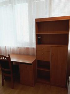 Квартира Боткина, 4, Киев, E-18460 - Фото 14