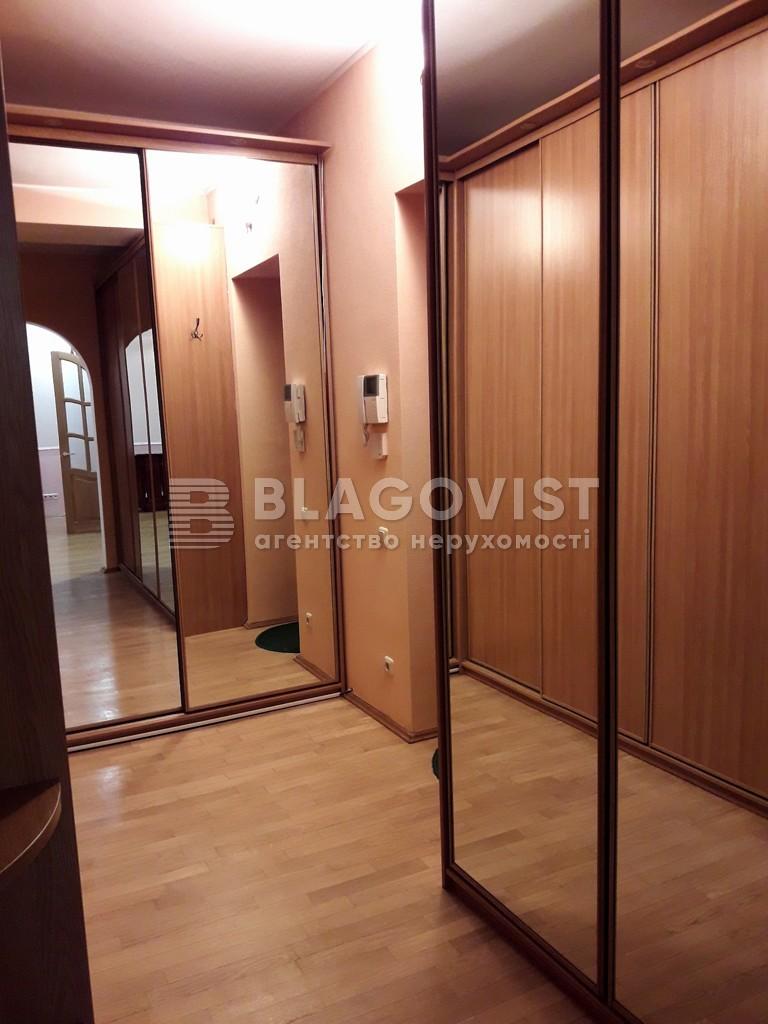 Квартира E-18460, Боткина, 4, Киев - Фото 22