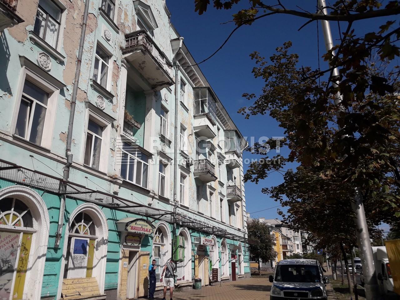 Магазин, C-96358, Алма-Атинська, Київ - Фото 1