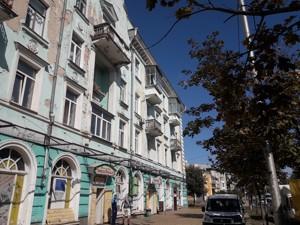 Магазин, Алма-Атинская, Киев, C-96358 - Фото1