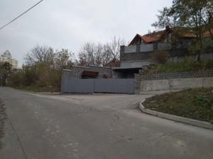 Офис, Кудряшова, Киев, Z-426378 - Фото 6