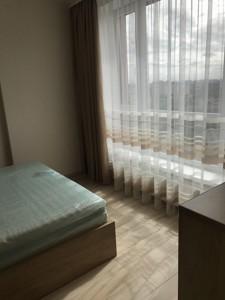 Квартира Гавела Вацлава бульв. (Лепсе Ивана), 6/7а, Киев, D-35356 - Фото 4
