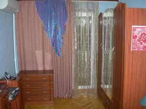Квартира Копилівська, 31, Київ, R-28341 - Фото 5