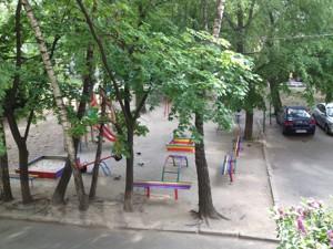 Квартира Копилівська, 31, Київ, R-28341 - Фото 16