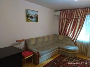 Квартира Копыловская, 31, Киев, R-28341 - Фото