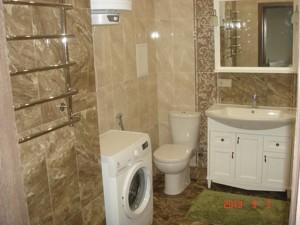 Квартира Коновальця Євгена (Щорса), 44а, Київ, R-28224 - Фото 14