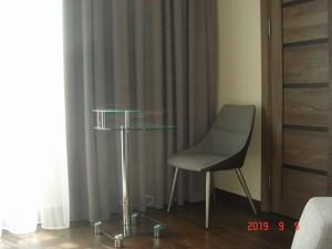 Квартира Коновальця Євгена (Щорса), 44а, Київ, R-28224 - Фото 9