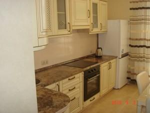 Квартира Коновальця Євгена (Щорса), 44а, Київ, R-28224 - Фото 13
