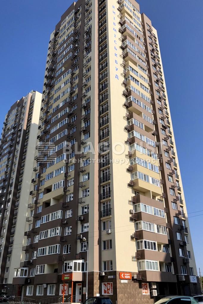 Квартира H-47598, Панельна, 4, Київ - Фото 1