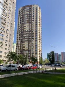 Квартира H-47598, Панельна, 4, Київ - Фото 2