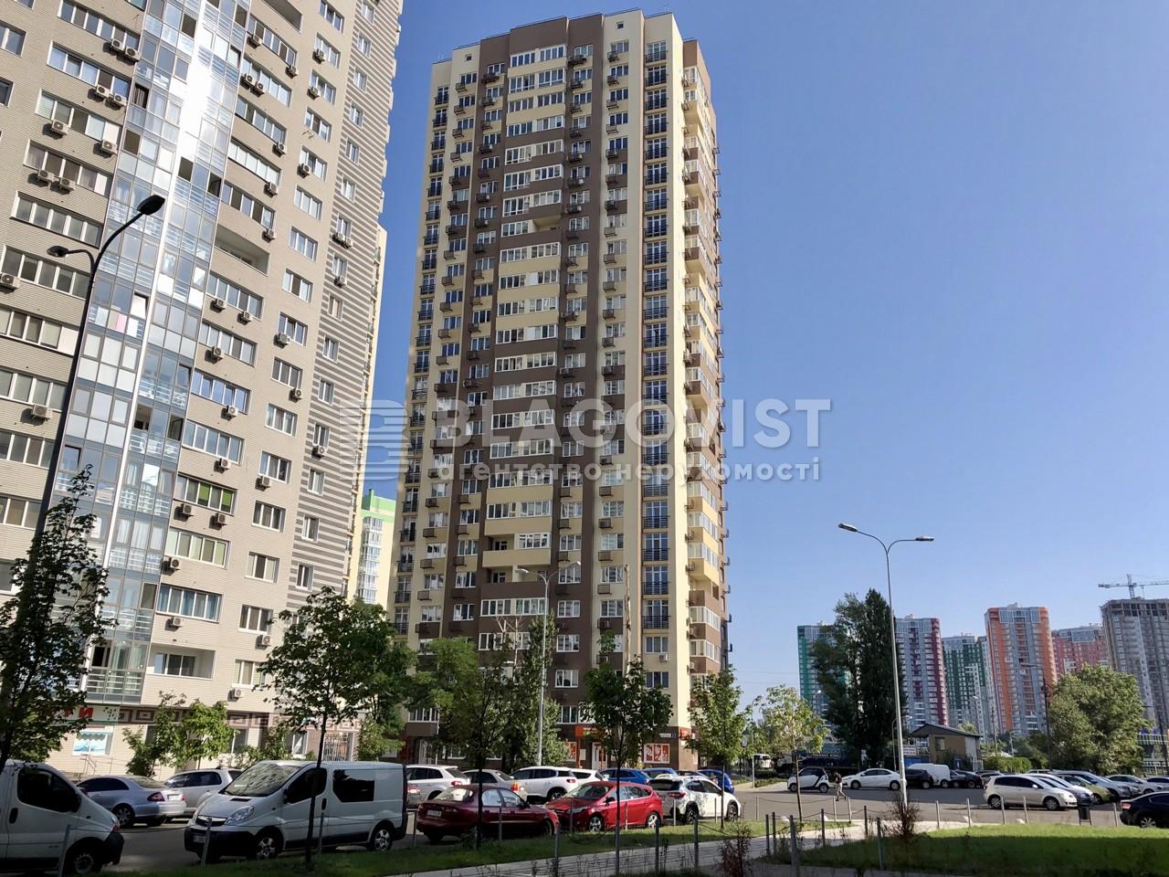 Квартира H-47598, Панельна, 4, Київ - Фото 3