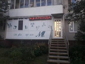 Нежитлове приміщення, Тростянецька, Київ, E-38771 - Фото 14