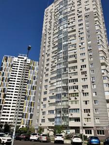 Квартира Панельна, 6, Київ, H-47451 - Фото