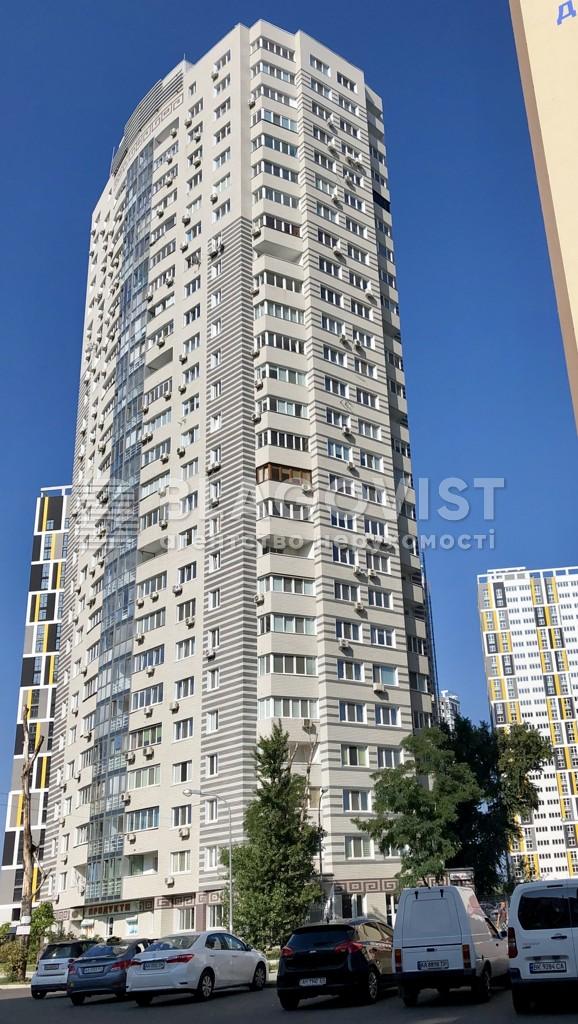 Квартира H-48331, Панельная, 6, Киев - Фото 3