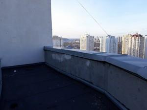Офис, Днепровская наб., Киев, Z-543092 - Фото 6