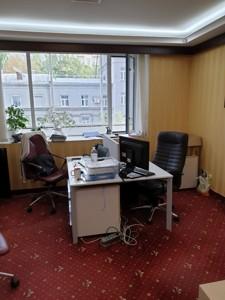 Офис, Шелковичная, Киев, R-28434 - Фото 15