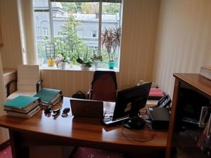 Офис, Шелковичная, Киев, R-28434 - Фото 14