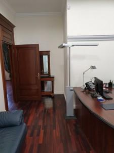 Офис, Шелковичная, Киев, R-28434 - Фото 12