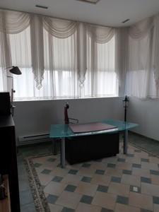 Офис, Шелковичная, Киев, R-28434 - Фото 17