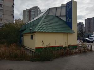 Нежитлове приміщення, Княжий Затон, Київ, X-28051 - Фото 7