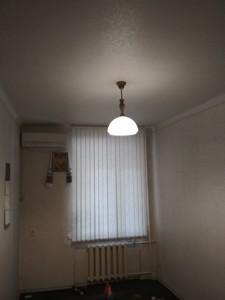 Квартира Маккейна Джона (Кудрі Івана), 6, Київ, H-44901 - Фото 4