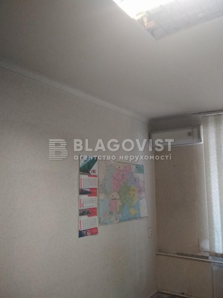 Квартира H-44901, Джона Маккейна (Кудри Ивана), 6, Киев - Фото 5