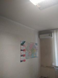 Квартира Маккейна Джона (Кудрі Івана), 6, Київ, H-44901 - Фото 5