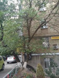 Квартира Маккейна Джона (Кудрі Івана), 6, Київ, H-44901 - Фото 7