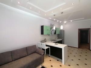 Квартира Коновальця Євгена (Щорса), 32в, Київ, F-12559 - Фото