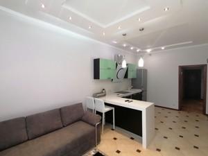 Квартира Коновальця Євгена (Щорса), 32в, Київ, Y-1101 - Фото