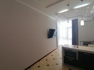 Apartment Konovalcia Evhena (Shchorsa), 32в, Kyiv, Y-1101 - Photo 5