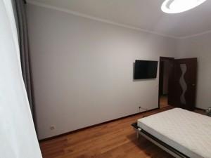Apartment Konovalcia Evhena (Shchorsa), 32в, Kyiv, Y-1101 - Photo 7