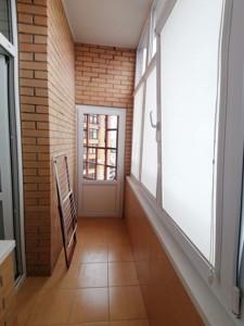 Apartment Konovalcia Evhena (Shchorsa), 32в, Kyiv, Y-1101 - Photo 14